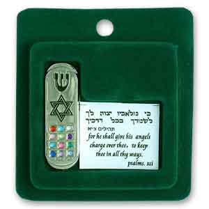 Silver Plated Breastplate Car Mezuzah