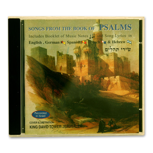 Book Of Psalms Audio