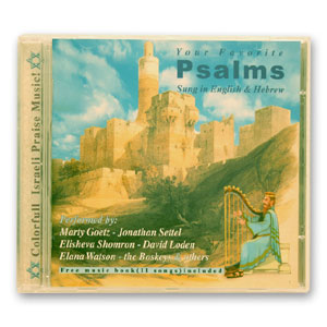 Your Favorite Psalms (Audio CD)