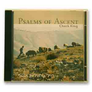 Psalms of Ascent (Audio CD)