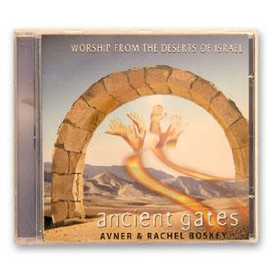 CD Ancient Gates (Audio CD)