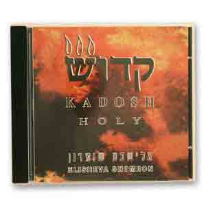 Kadosh Holy (Audio CD)