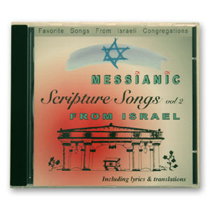 Messianic Scripture Songs from Israel Vol. 2 (Audio CD)