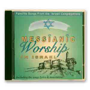 Messianic Worship in Israel (Audio CD)