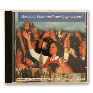 Messianic Praise and Worship from Israel (Audio CD)