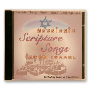 Messianic Scripture Songs from Israel, Vol 1 (Audio CD)