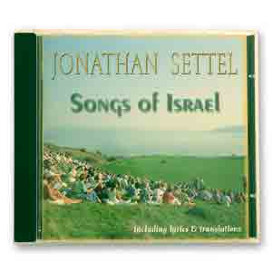 Songs of Israel (Audio CD)