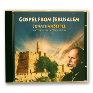 Gospel from Jerusalem (Audio CD)