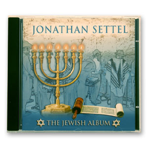 The Jewish Album (Audio CD)