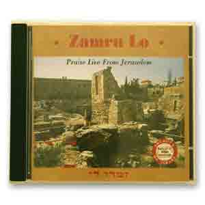 Zamru Lo (Audio CD)
