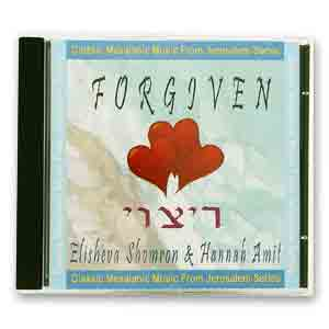 Forgiven (Audio CD)