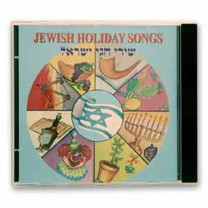 Jewish Israeli Holiday Songs (Audio CD)