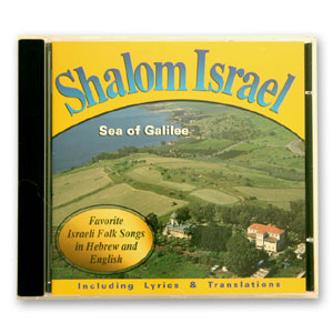 Shalom Israel (Audio CD)