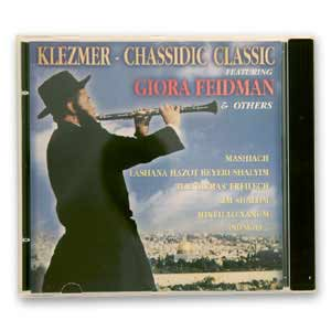 Klezmer-Chassidic Classic (Audio CD)