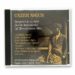 Unzer Nigun (Audio CD)