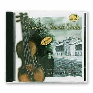The Soul of the Jewish Violin Vol. 2 (Audio CD)
