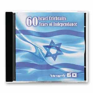 Israel Celebrated 60 Years of Independence (Audio CD)