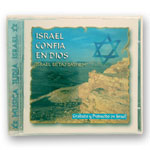 Israel Confia En Dios (Audio CD)