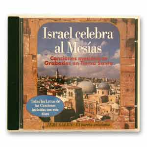 Israel Celebra Al Mesias (Audio CD)