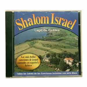 Shalom Israel Lago de Galilea (Audio CD)