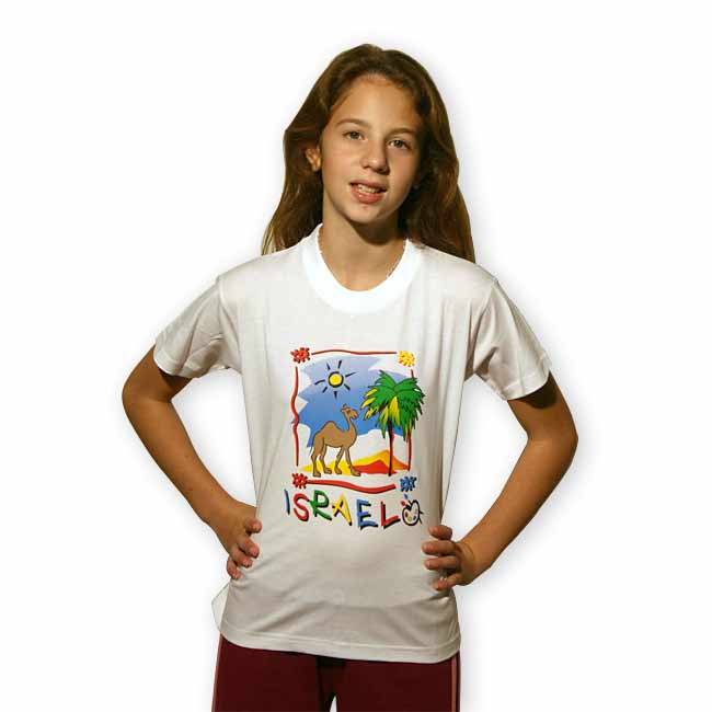 israel camel t shirt kids 100 cotton t shirt available. Black Bedroom Furniture Sets. Home Design Ideas