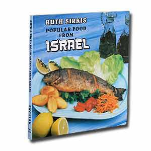 Popular Food from Israel Cookbook