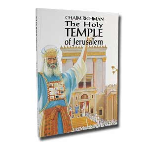 The Holy Temple of Jerusalem