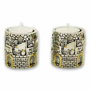 Jerusalem Tealight Candle Holders