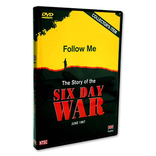 Follow Me: The Story of the Six Day War DVD