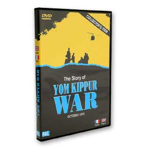 The Story of Yom Kippur War(DVD)