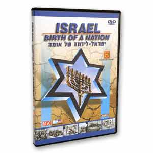 Israel Birth of a Nation (DVD)