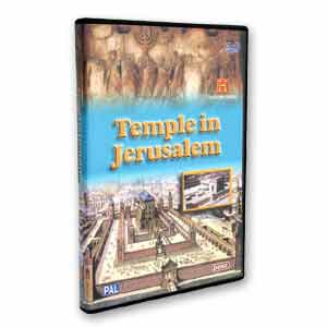 Temple in Jerusalem (DVD)