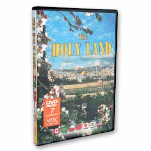 The Holy Land (DVD)
