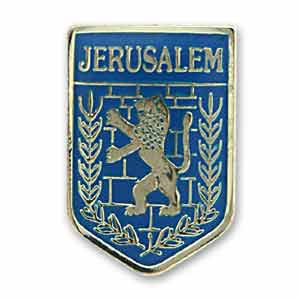 Seal of Jerusalem Pin