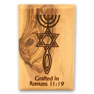 Decorative Magnet made of olive wood, engraved with the messianic Grafted In symbol
