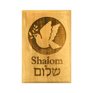 "Biblical olive Wood Magnets with Dove of Peace and the word ""Shalom"""