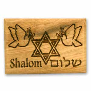 Christian olive wood magnet engraved with two doves holding a Star of David