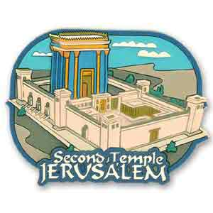 Second Temple 3D Magnet