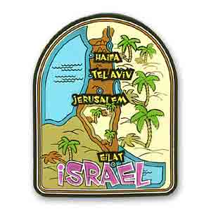 Map of Israel 3D Magnet