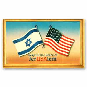 Israel and USA Flags Magnet