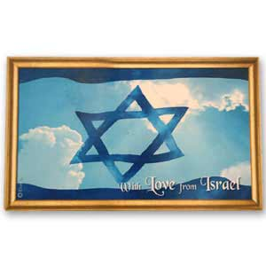 With Love From Israel Magnet