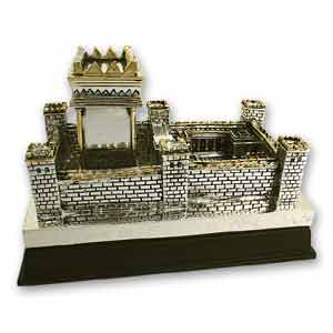 The Second Temple Silver Mini-Figurine