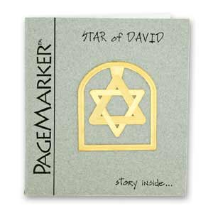 Star of David Bookmark, 24k Gold Plated