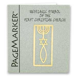 Grafted In Messianic Bookmark, Gold Plated