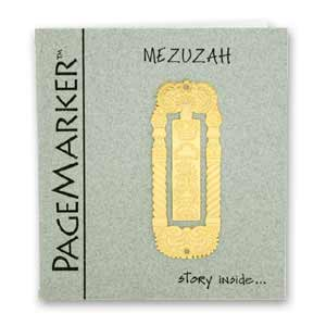 Mezuzah Bookmark, 24k Gold Plated