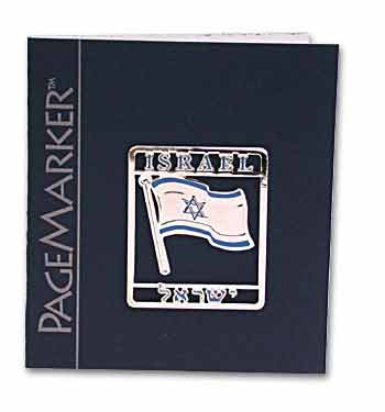 Israeli Flag Bookmark, Silver Plated