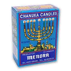Handmade Hanukkah Candles, Box of 44