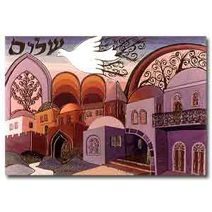 Jerusalem in Purple by Bracha Lavee