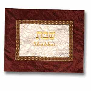 Velvet and Satin Shabbat Challah Cover