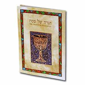 The Passover Haggadah - Hebrew/English